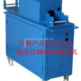 HXD--C800 型建筑钢管喷涂机