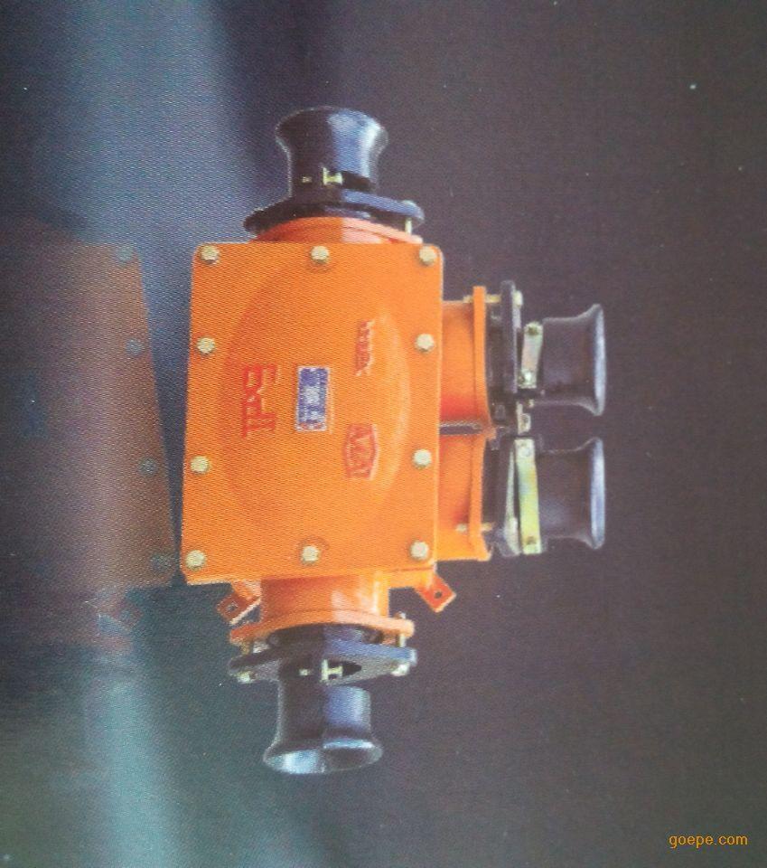 bhd2-200/1140-3t矿用隔爆型低压电缆接线盒