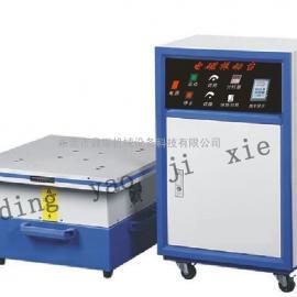 玩具电磁振动试验台DY-500DC电子多功能电磁式振动台