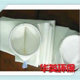 常温除尘滤袋 覆膜除尘布袋泊头市华英环保生产