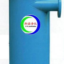 邦诺空气油水分离器