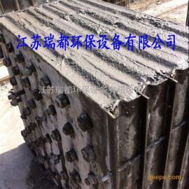 滤板,V型滤池混凝土滤板,高效过滤滤板-江苏瑞都