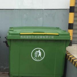 吴江汾湖塑料660升垃圾桶/吴江汾湖垃圾桶