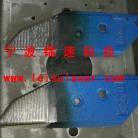 镭速等离子堆焊犁尖耐磨 等离子堆焊机