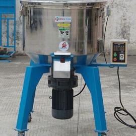 100KG立式搅拌机、立式混料机、50KG立式拌料机