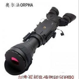 供应奥尔法红外夜视数码取证仪V400双筒微光