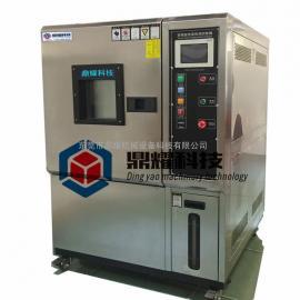 单点式高低温试验箱DYT-80-880L价格