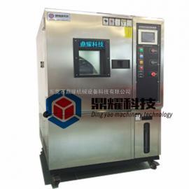 重庆恒温恒湿箱 高低温试验机 鼎耀科技