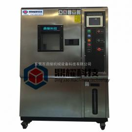 东莞鼎耀品牌高低温交变湿热试验箱 恒定湿热老化试验箱