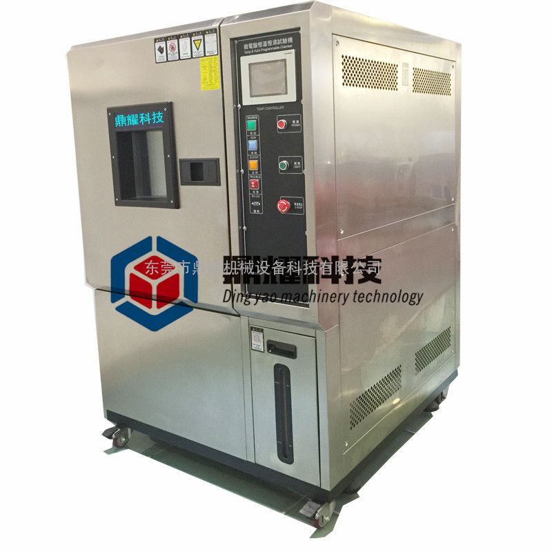 学校科研专用高品质可程式恒温恒湿试验箱-东莞鼎耀科技