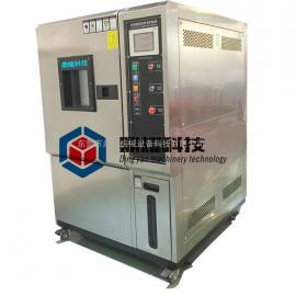 小型高低温老化试验机 DY-225-880S 恒温恒湿老化测试箱