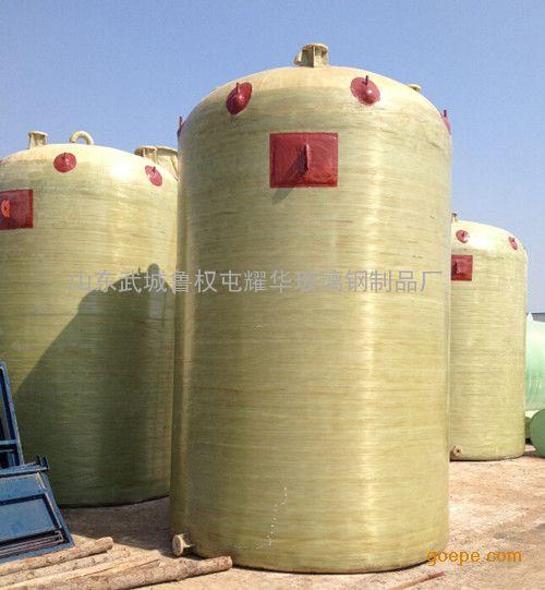 玻璃钢储罐储罐直销玻璃钢家庭耐酸碱2-100南京v储罐厂家商铺防盗器图片