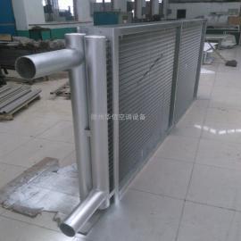 表冷器-优质表冷器,性价比***高,德州华信厂家专业生产表冷器