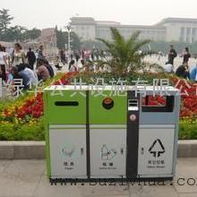 昆山张浦三分类垃圾桶果皮箱