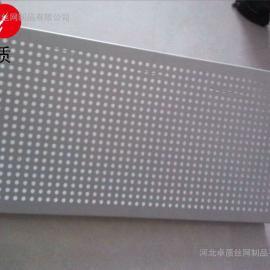 600X600环保工程板 冲孔吊顶铝扣板噪音振动治理