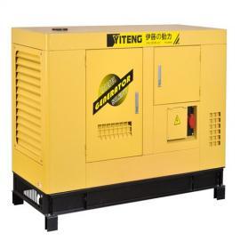 15KW静音箱式柴油发电机组、大型柴油发电机厂家