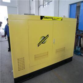 带静音箱柴油发电机10千瓦、自动启动发电机
