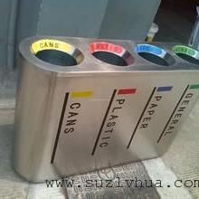 常熟垃圾桶企业-常熟垃圾桶公司-常熟果皮箱厂家