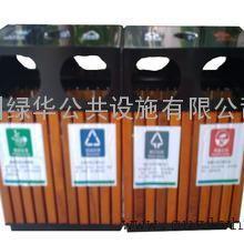 环保分类桶-苏州可回收垃圾桶-户外桌椅-户外垃圾桶