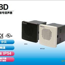 【原装正品】PATLITE派特莱信号扬声器BD-24A-K,多种声音可选