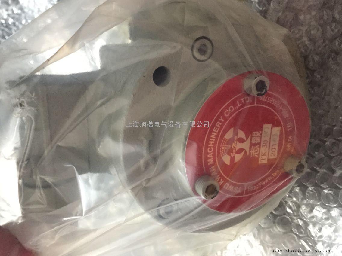 志观Tswu Kwan润滑泵重油泵TK2020TK3020