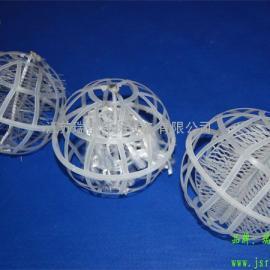 悬浮球填料,多孔悬浮球,塑料悬浮球填料,生物悬浮球填料