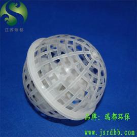 生物悬浮球填料,150悬浮球,100悬浮球,80多孔悬浮球