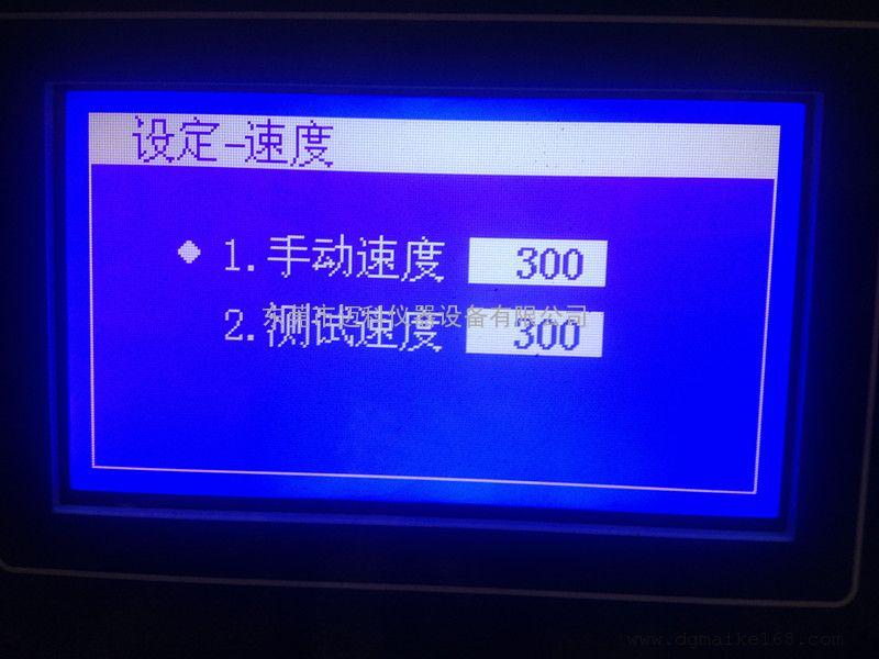 微电脑纸箱压缩试验机