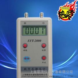 �底质轿�河�SYT-2000
