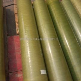 (工业废水零排放)PALLDT膜碟管式膜柱反渗透碟管式膜柱