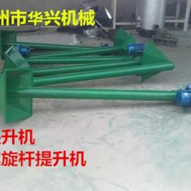木屑上料机锯末粉输送机 玉米稻谷螺旋输送机 饲料提升机