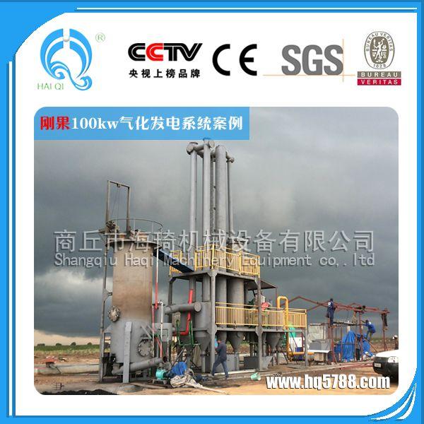 海琦生物质气化炉气化发电