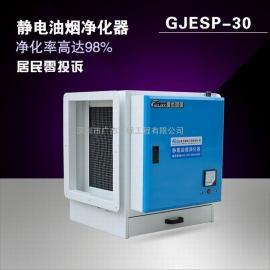 北京油烟净化器北京厨油烟净化器设备望去无烟国家公证品牌