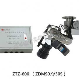 厂家直销自动寻的消防水炮ZTZ-600 产品国家权威认证