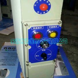 BDR-9/2KW防爆电热油汀 防爆电暖器 防爆加热器