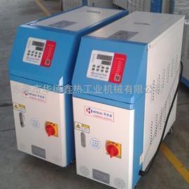150度高温水温机、180度水式模温机、140度水式模温机