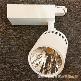 以纯服装店铺COB轨道射灯 暖光 15度 30W   聚光 LED导轨灯