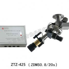 厂家供应大空间智能消防水炮ZTZ-425 产品国家认证