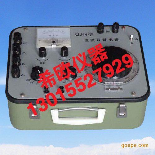 郑州希欧qj44直流双臂电桥采用凯尔文电桥线路设计的携带式