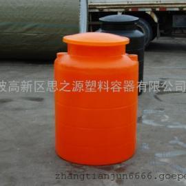 厂家供应20立方水箱重庆20吨塑料搅拌罐  20吨硫酸储罐