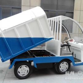 电动自卸车
