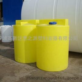 厂家供应宿迁 PE加药罐1吨加药箱 塑料搅拌罐