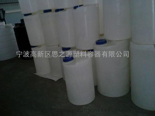 厂家供应杭州  PE加药罐1吨加药箱 塑料搅拌罐