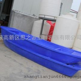 厂家供应黄山3米PE塑料船终身质保