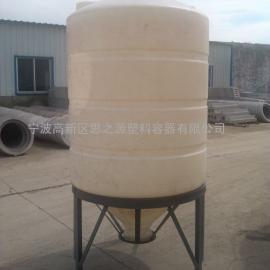 厂家供应10吨复配罐 锥底塑料搅拌罐10立方储罐