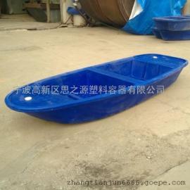 厂家供应滚塑塑料养殖渔船 4米塑料打鱼船 观光渔船