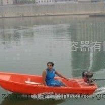 厂家供应工厂单人艇 硬艇塑料艇 4米独木舟钓鱼船