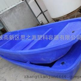 厂家供应6米塑料船 水产养殖捕捞塑胶船