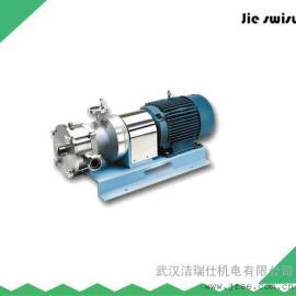 CJ-HS系列不锈钢高剪切乳化罐 小型乳化机