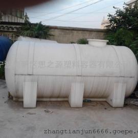 厂家供应PP卧式储罐 贮罐 3立方储罐 贮罐 防腐储罐